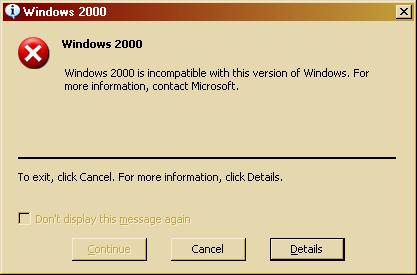 забавная ошибка windows