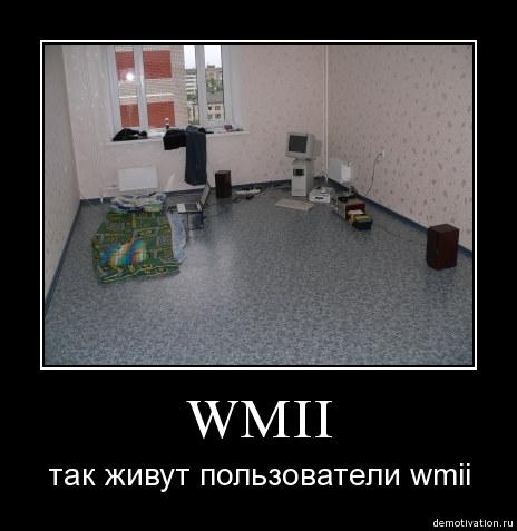 системы безопасности умный дом установка