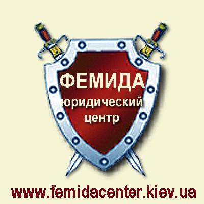 адвокат в Василькові