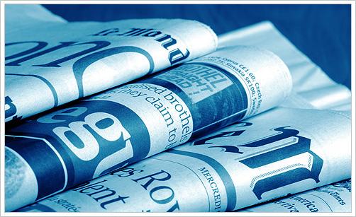 новостная газета