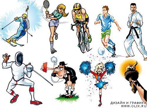 Любимые виды спорта