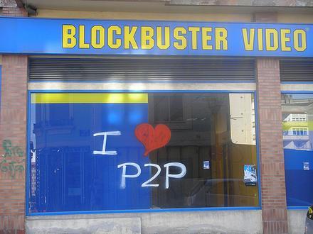 Я люблю P2P