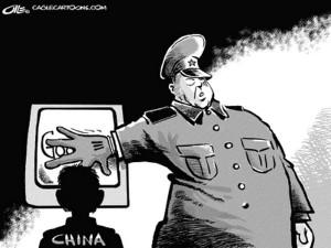 Google и Китай
