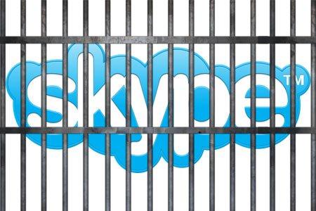 запрет Skype