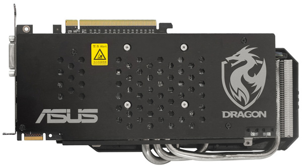 HD 7850 DirectCu II Dragon Edition