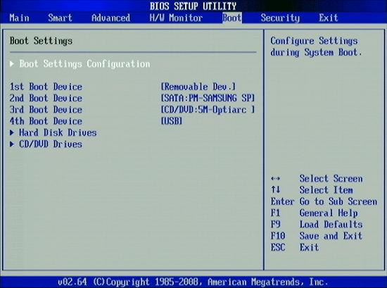 Загрузка в BIOS