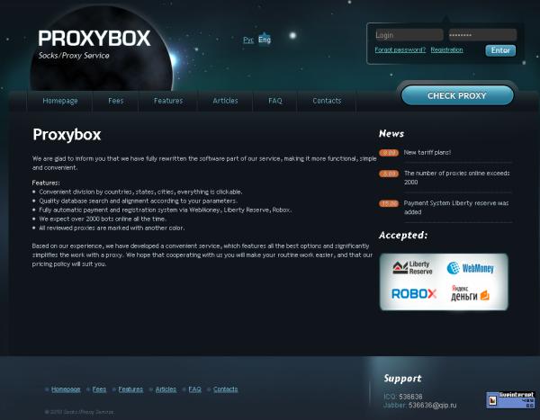 прокси сервис- Качественные proxy по доступной цене