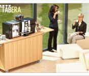 Как выбрать кофемашину для аренды?