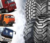 шины для грузового автомобиля
