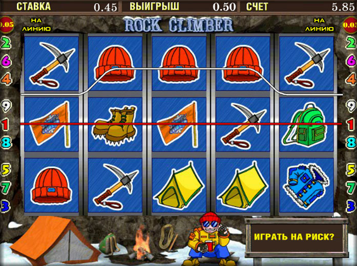 Играть бесплатно игровые автоматы рок климбер игровые автоматы онлайн оплата через смс